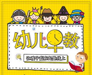 可峰学院幼儿托班,小学晚托面向上海招商
