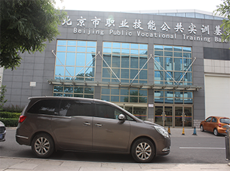 北京万众引力教育科技有限公司