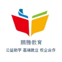 鹏腾教育全国合作项目