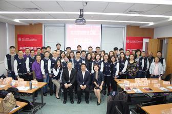 上海交通大学实战营销管理PMM高管研修班招生简章