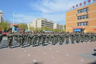 北京周边民航学院面向全国招生