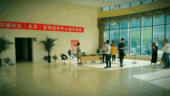 影视专业职业技能培训