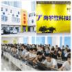 北京尚学堂IT培训全国招区域代理