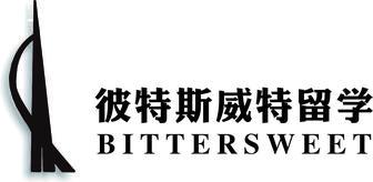 陕西西安地区留学项目面向全国代理招生