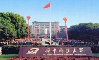 华中科技大学网络教育全国招商