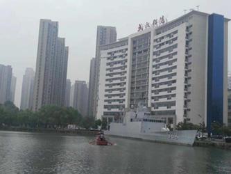 武汉船舶学院海员就业项目面向全国招商