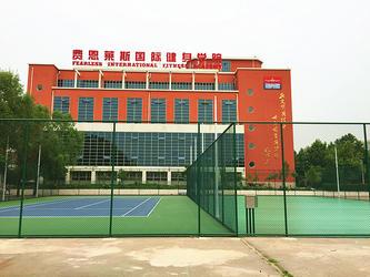 费恩莱斯健身学院面向全国招商