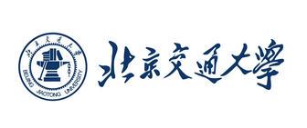 北京交通大学航空轨道人才培养项目