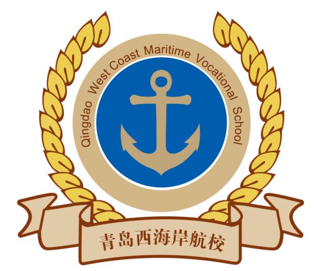 青岛西海岸航海学校向全国招生初中应往届生