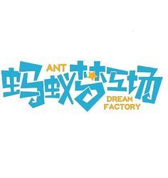 蚂蚁梦工场创客教育面向黄石招生