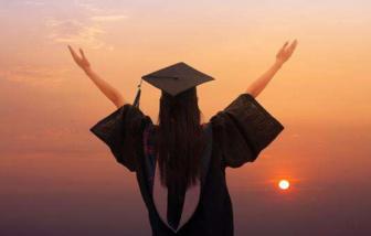 解析学历与学位
