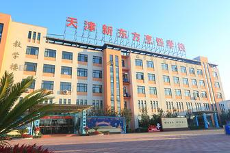 天津新东方烹饪学校找个人招生代理招生机构