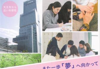 日本免学费留学招生,代理高返佣