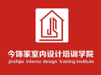 今饰家室内培训学院面向全国招生