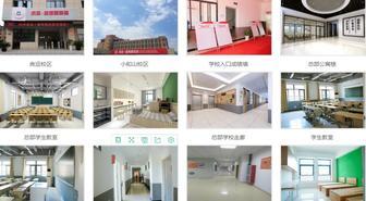 杭州新理想求是高中向全国招生