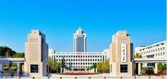 山东大学网络教育2019年招生简章