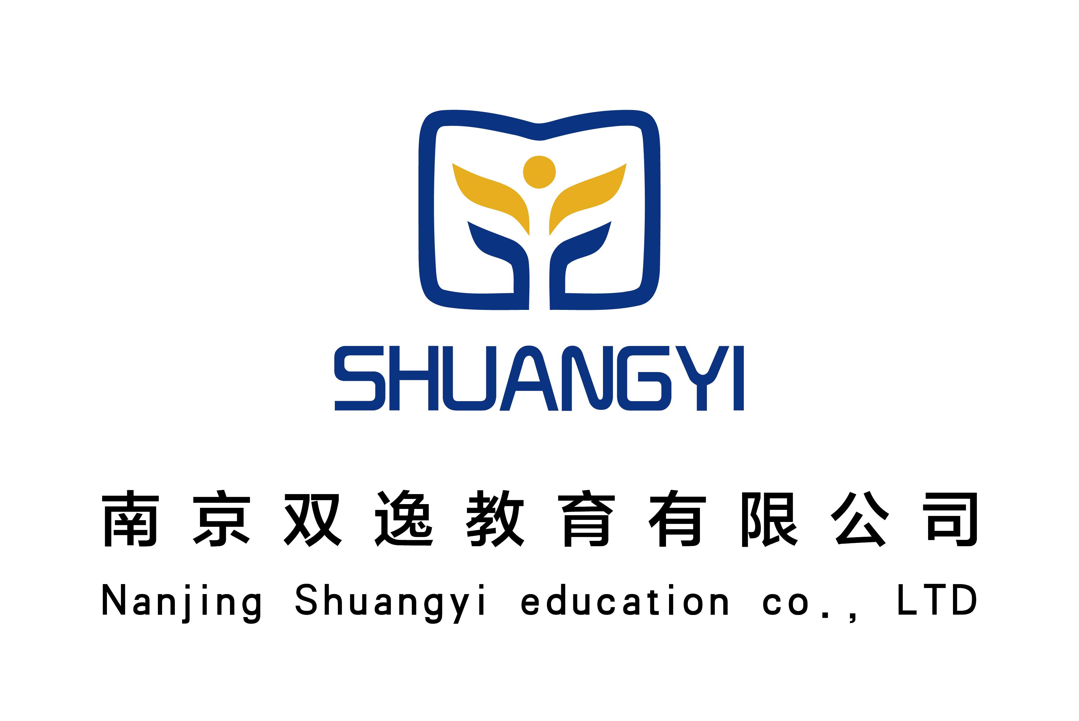 南京学历提升招代理