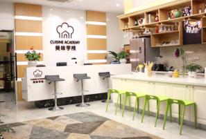 新华集团杭州美味学院