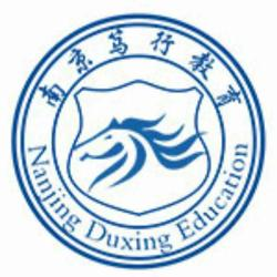 南京笃行教育艺考