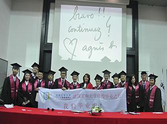 法国尼斯大学DBA面向北京招代理