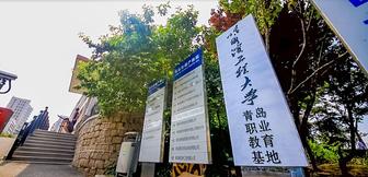 哈尔滨工程大学职业教育2019年春季招生