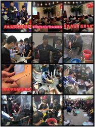 北京膏药制作培训班(3.2北京市)