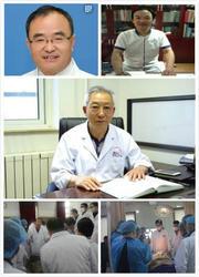 针刀培训班(3.2济南市)针刀临床应用