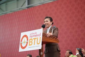 泰国曼谷吞武里大学面向全国招代理