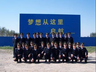 初高中起点高级海员培训班招生