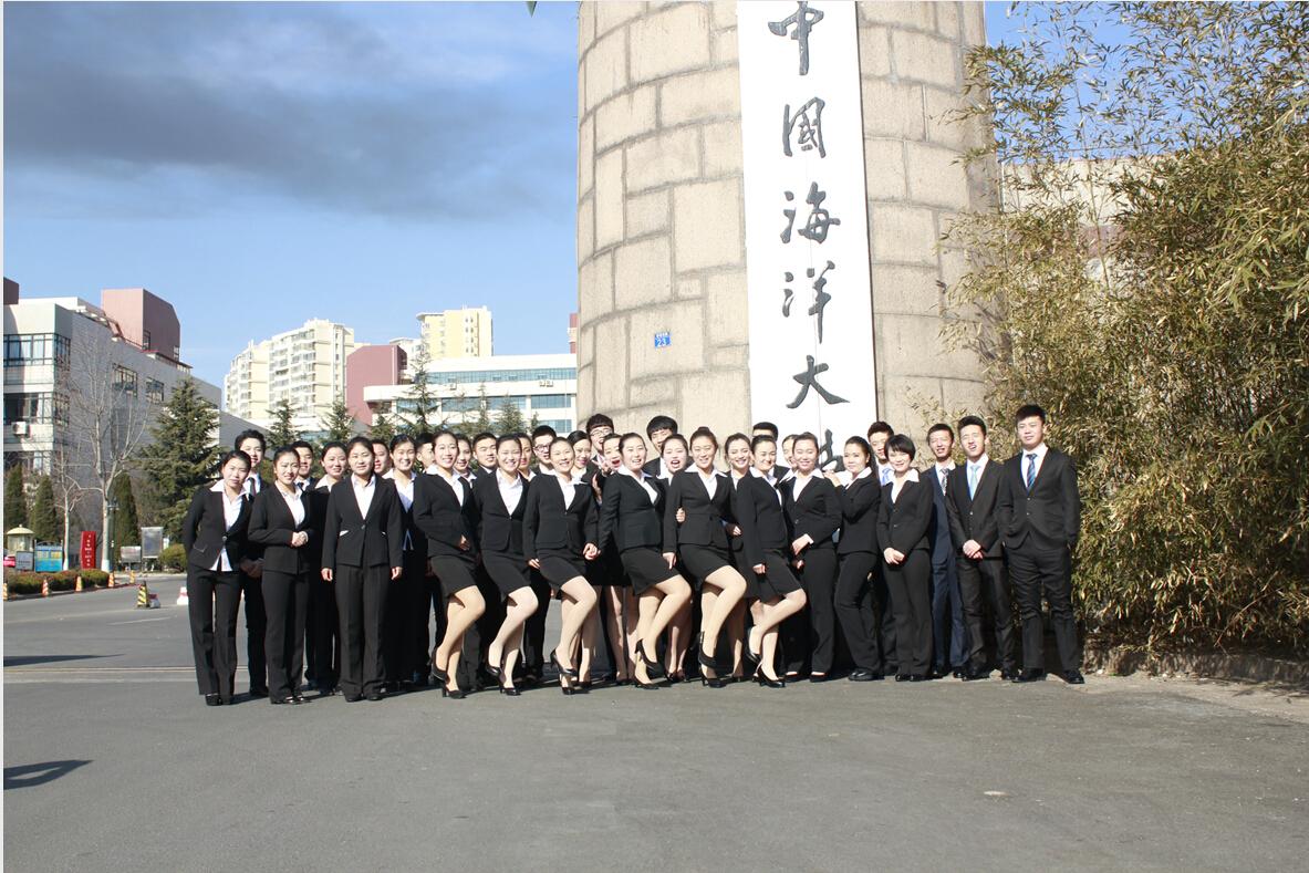 中国海洋大学旅游管理专业(邮轮乘务本科)