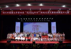 四川外国语大学国际邮轮项目诚招招生代理