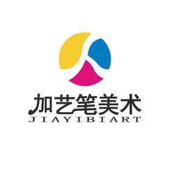 上海海加艺笔美术培训