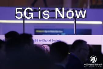 5G通信工程师就业项目全国招代理