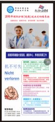 湖南环境生物职业技术学院面向湖南省单招