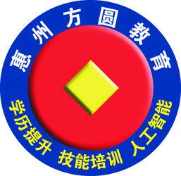 惠州市河南岸平面设计培训,选方圆