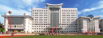 湖北交通职业技术学院面向全国招商