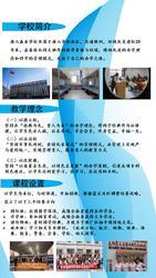 唐山森泰传统文化学校面向全国招生
