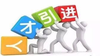 招聘河北省承德地区招生代理