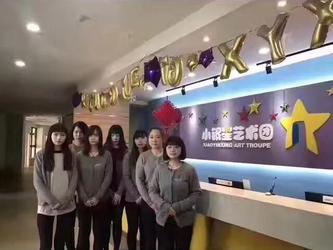 南京职业技术学校面向全国招生