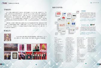杭州德博教育集团面向全国招商