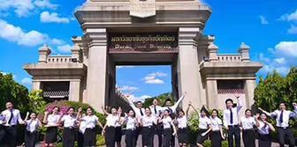 泰国博仁大学国际学院英语预科班