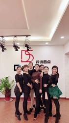 丹诗文化艺术传媒有限公司开封杞县分公司