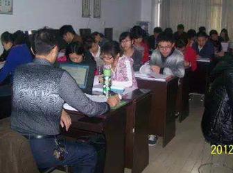 鹏基网校职业培训面向全国招聘省总代理