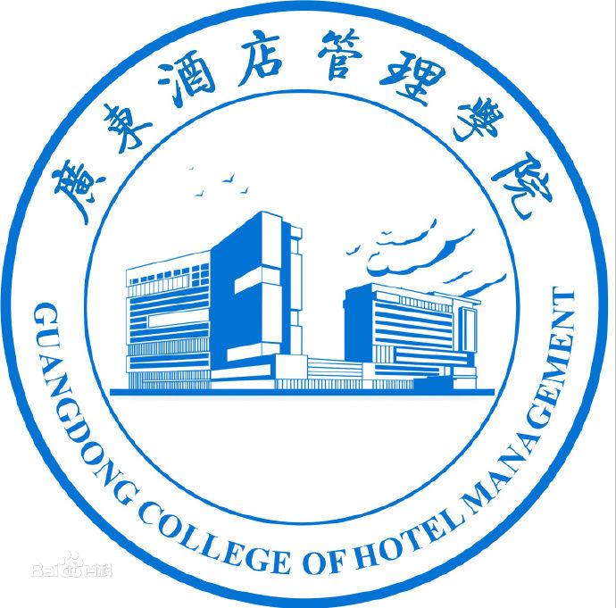 广东酒店管理职业技术学院面向全国招生