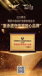 河南郑州IT职业教育面向全省招生