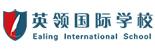 英领国际学校招生合作