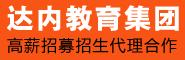 郑州达内职业培训学校