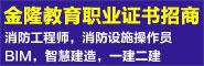 鑫隆教育职业证书招代理